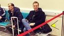 Навальный за границей Альбац собрала деньги а Медведев постановил поднять тарифы ЖКХ