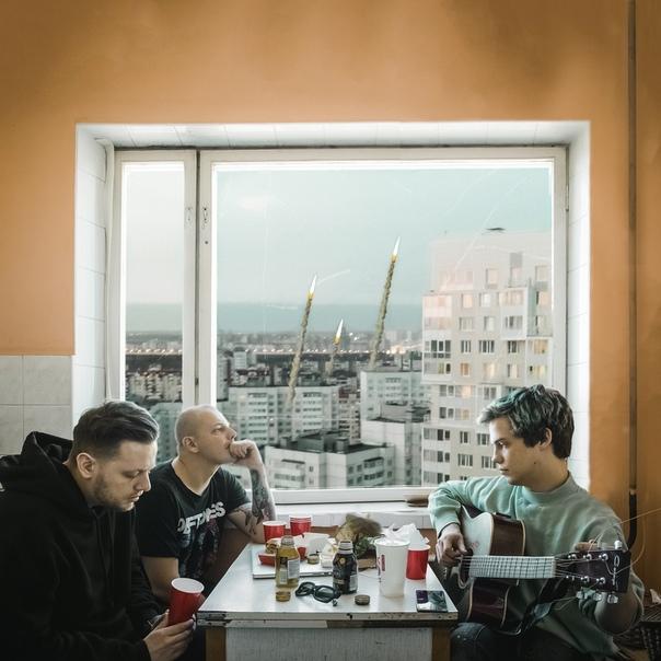 Макс Гирко x Anacondaz - Иди за второй (Single)