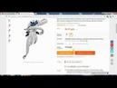 Сити Лайф как выгодно покупать онлайн с сервисом на AliExpress М Видео Связной Ситилинк и т д