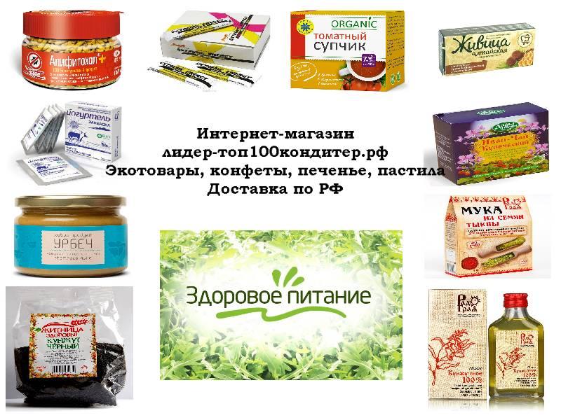 Здоровое питание. Орехи, сухофрукты. Специи. Сладости C9NPNJ2QCPw