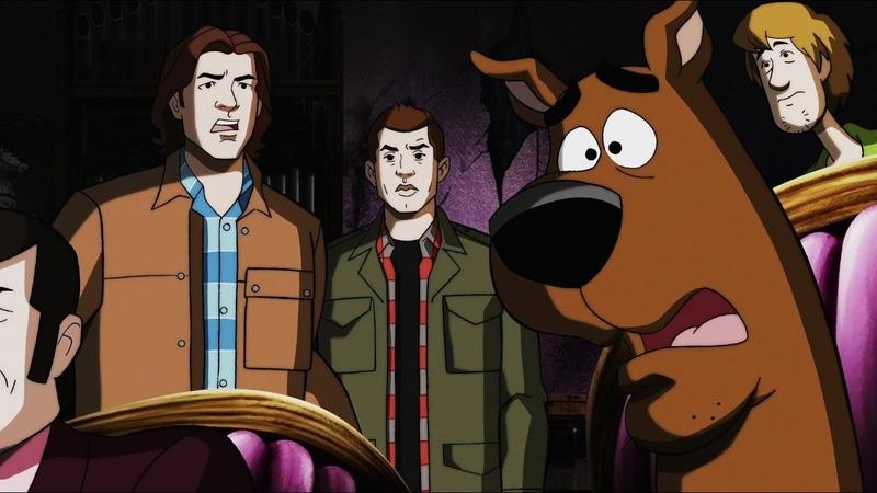 Дин Сэм и команда Скуби ду попадают в зловещий дом Сверхъестественное