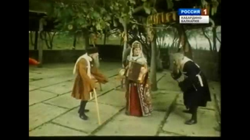 ГААТ Кабардинка - Лlыжь къафэ