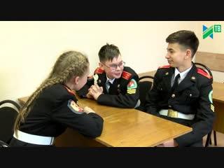 Губахинские кадеты на XIII Международной конференции
