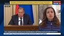 Новости на Россия 24 • Лавров для Лондона подозрение - царица доказательств