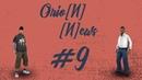 Новости Orio[N] RPG №9 sa:mp [НОВОЕ КАЗИНО]