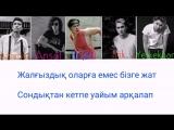 Moonlight - Kiss [текст песни-Lyrics].mp4