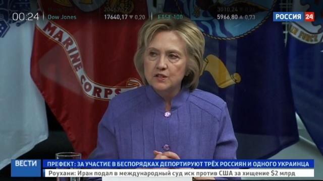 Новости на Россия 24 • Свободная продажа оружия в США: Трамп и Клинтон скрестили копья