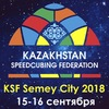 KSF Semey City 2018