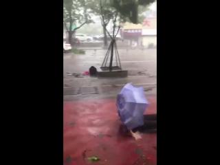 Typhoon Mangkhut • Тайфун Мангхут • 2018.09.16 • 14