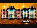 Купить Maxler вей протеин golden ultrafiltration whey в Нижнем Новгороде, отзывы на гейнер special mass gainer, креатин макслер