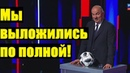Черчесов у Соловьева подвел итоги выступления сборной России на ЧМ-2018