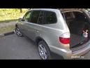 BMW X3 E83 eva коврик в багажник вариант без правого выступа evabel