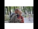 Нина и Олег склиф 2