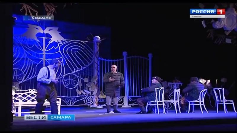 Вести - Самара - Открытие 100-го театрального сезона!