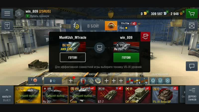 World of Tanks_2018-12-09-20-39-05.mp4