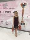 Чемпионат по наращиванию ресниц Lash Designer