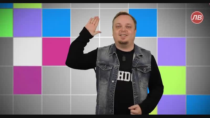 Топ-youtube (Певец для пингвинов, Тролль- мороженщик, Имиджмейкер Стакан Иваныч)