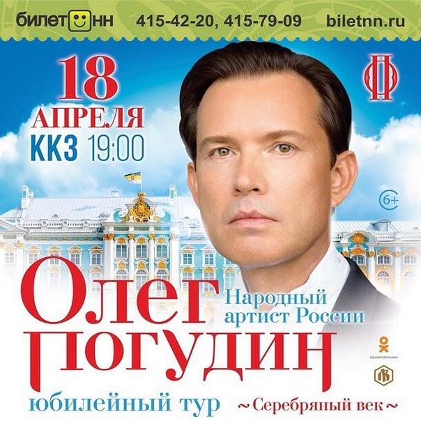 18 апреля 2019 г, Нижний Новгород 2mK3orFyV5k