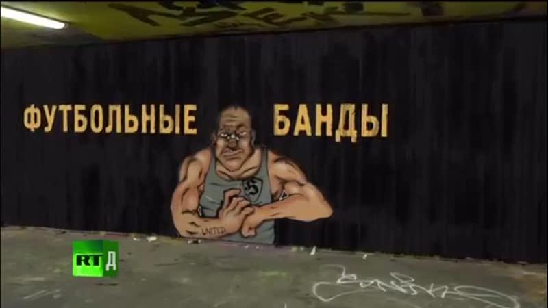 DAMI - Гриндерсы Бомберы