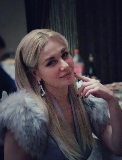 Яна Еремина