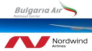 Болгария. Шереметьево, Nordwind Airlines, Bulgaria Air