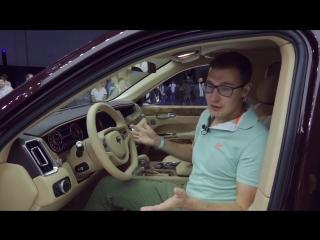 Aurus Senat- сделано в России! Первый взгляд на лимузин для чиновников