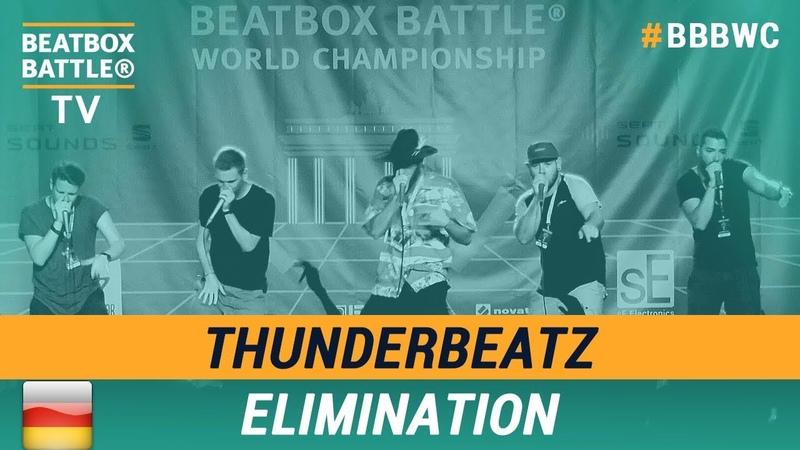 ThunderBeatz from Germany Crew Elimination 5th Beatbox Battle World Championship