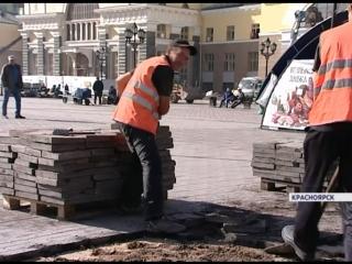 Чиновники обвиняют в срыве сроков ремонта на Мира поставщика брусчатки