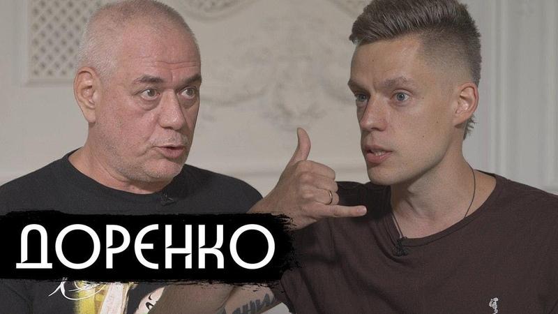 вДудь Сергей Доренко о русском народе Путине и деньгах