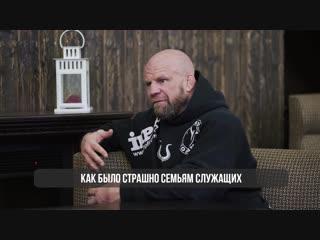 Джефф Монсон рассказал о жизни в России и поздравил россиян с Новым Годом