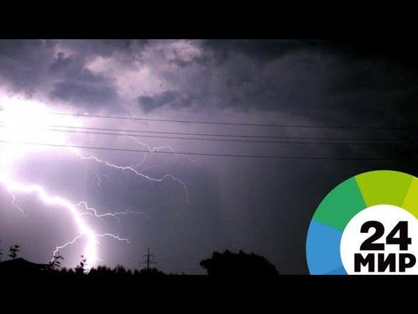 В Самарской области из-за грозы объявлено штормовое предупреждение - МИР 24