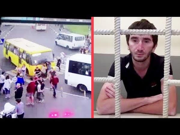 Кавказец на автобусе протаранил толпу пешеходов в Мытищах (2018)