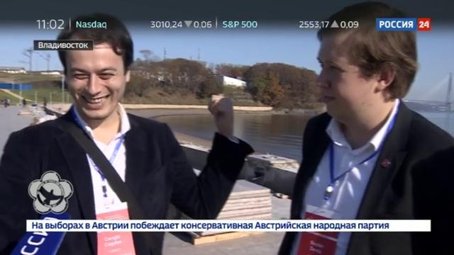 Новости на Россия 24 • Всемирный фестиваль молодежи и студентов открылся во Владивостоке » Freewka.com - Смотреть онлайн в хорощем качестве