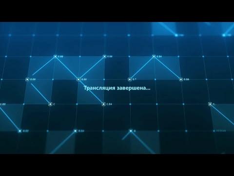 ВЛ. Запад. 2 тур. «Алмаз-АЛРОСА» (Мирный) - «Элекс-Фаворит» (Рязань)