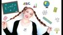 Антонина Громова - школьные воспоминания