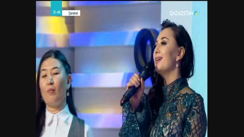 Мәдина Сәдуақасова, Гүлхая Жуашбаева - «Сәуле ғұмыр»