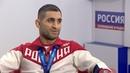 Вести интервью чемпион мира по греко римской борьбе Степан Марянян