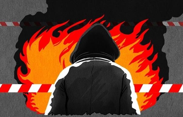 Интересные факты о пожарах и поджигателях В 391 году толпа христианских фанатиков, подученная «Отцом Церкви» Теофилом сожгла Александрийскую Библиотеку – древнейшее и ценнейшее собрание