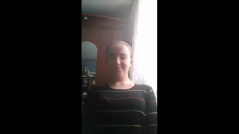 Анастасия Кузнецова Live