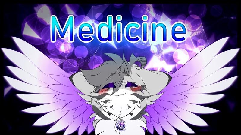 MEDICINE || Meme || Vent