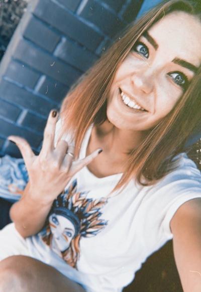 Алина Васькова