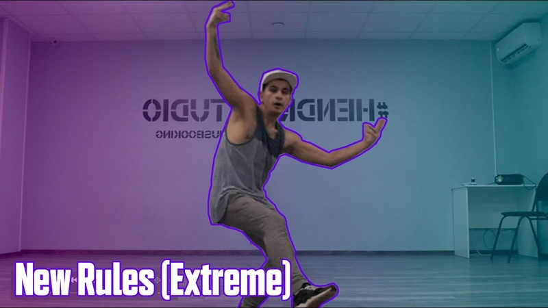 Just Dance 2019 l New Rules (Extreme) - Dua Lipa l by DeaDan