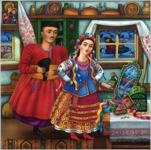 Ночь перед Рождеством Иллюстрации украинского художника Кость Лавро