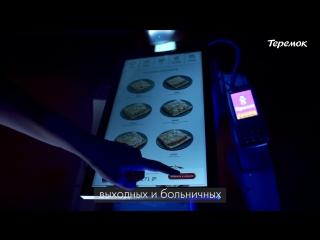 Робот-кассир Маруся в