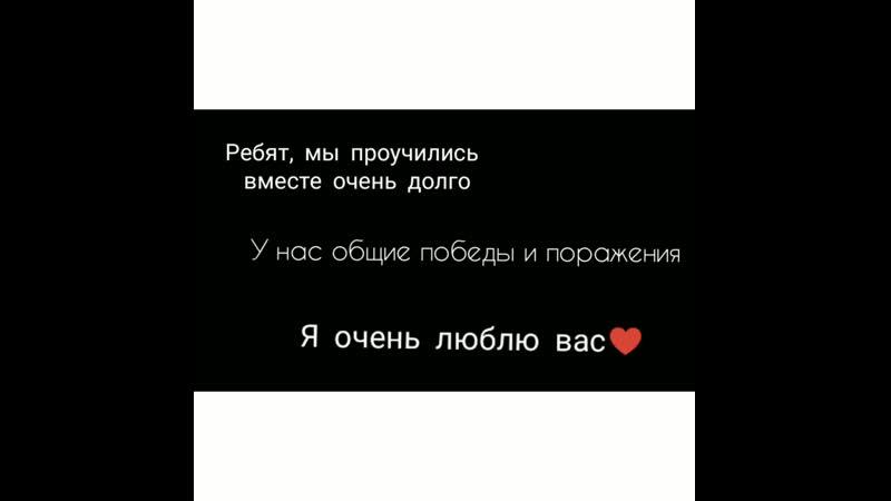 Безумно люблю ❤️