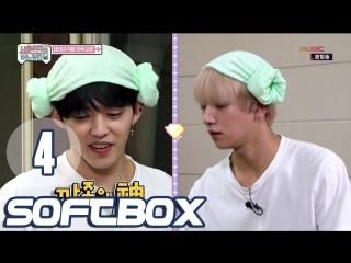 [озвучка softbox] seventeen - один прекрасный день в японии 04 эпизод