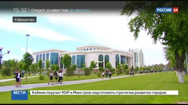 Новости на Россия 24 • Телеканал Узбекистан 24 будет вещать на трех языках