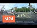 Московский патруль сирены и мигалки на машинах не входящих в МЧС служб запретили - Москва 24