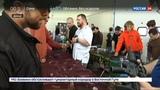 Новости на Россия 24 Во Флориде ужесточили правила владения огнестрельным оружием