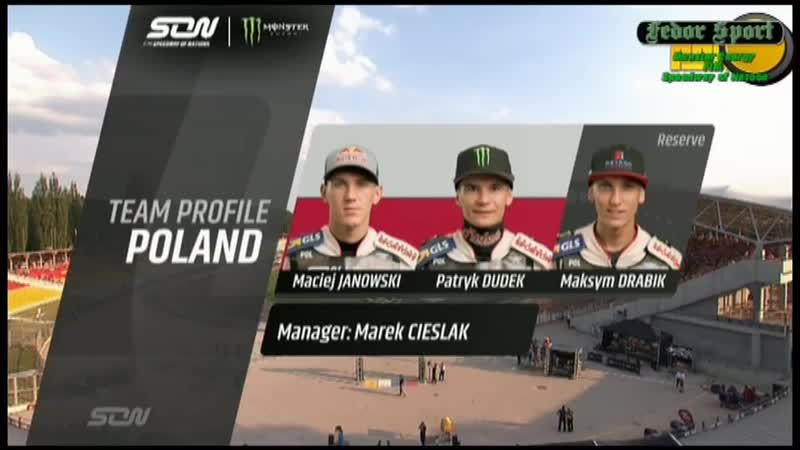 08.06.2018 Speedway of Nations 2018. Final 1. Wroclaw (Poland)